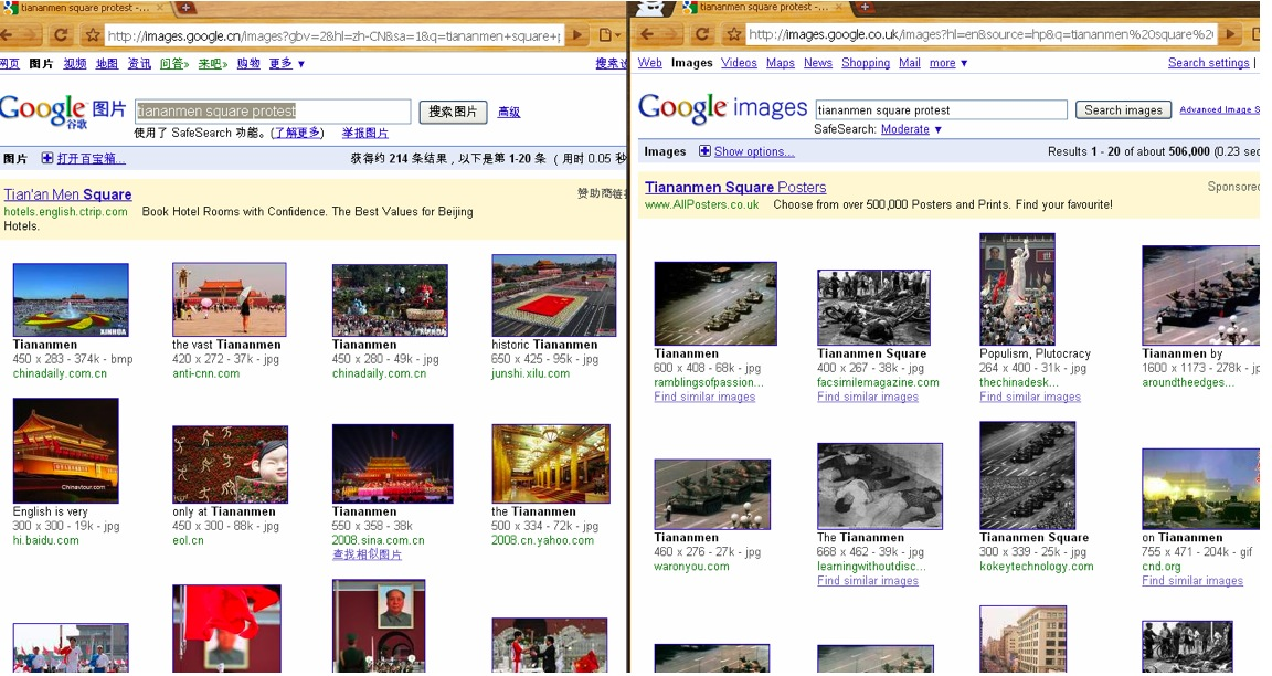 Google image search china