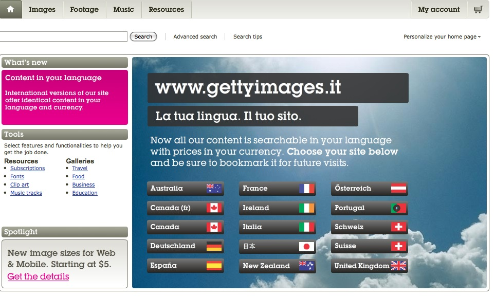 Getty home page